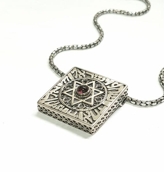 Shema Israel Yemenite Filligree  with Garnet