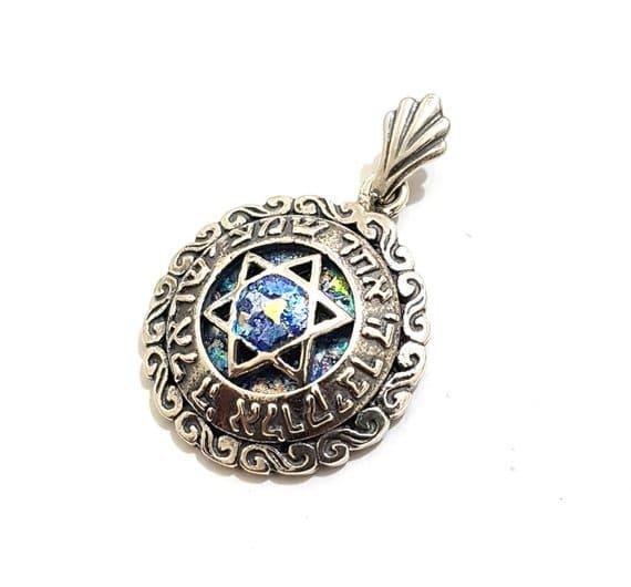 Shema Israel David Star Roman Glass Pendant