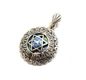 Shema Israel David Star Roman Glass Pendant