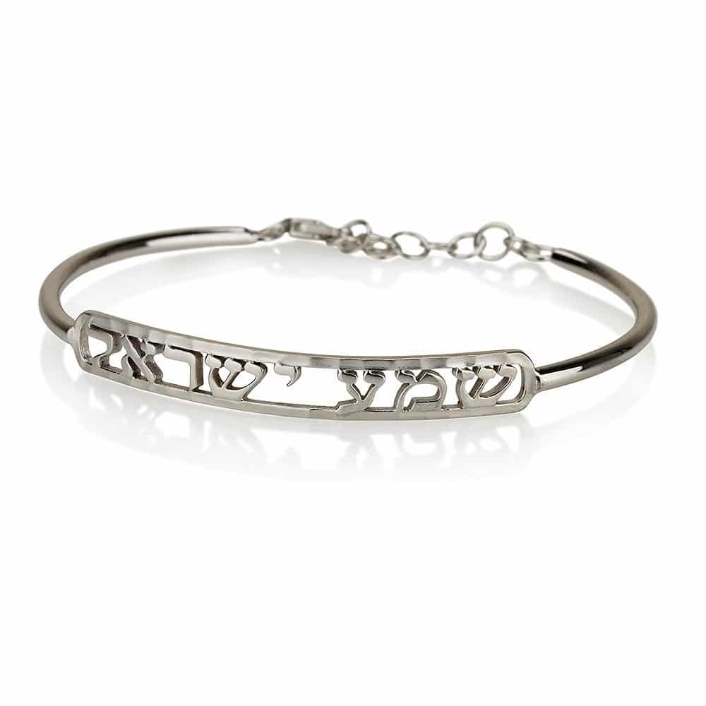 14K White Gold Shema Yisrael Bangle