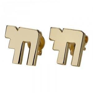 14K Gold Square Chai Earrings