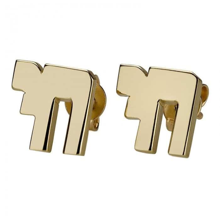 14K Gold Square Chai Earrings