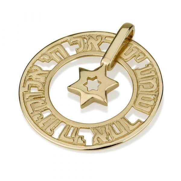 14K Gold Shema Yisrael Disk Pendant with Star of David