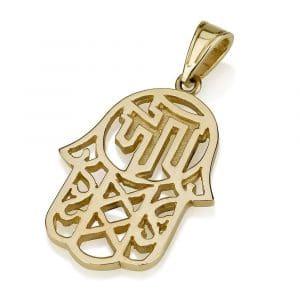 14K Gold Filigree Hamsa Pendant with Chai