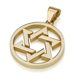14K Gold Star of David Disk Pendant - Small