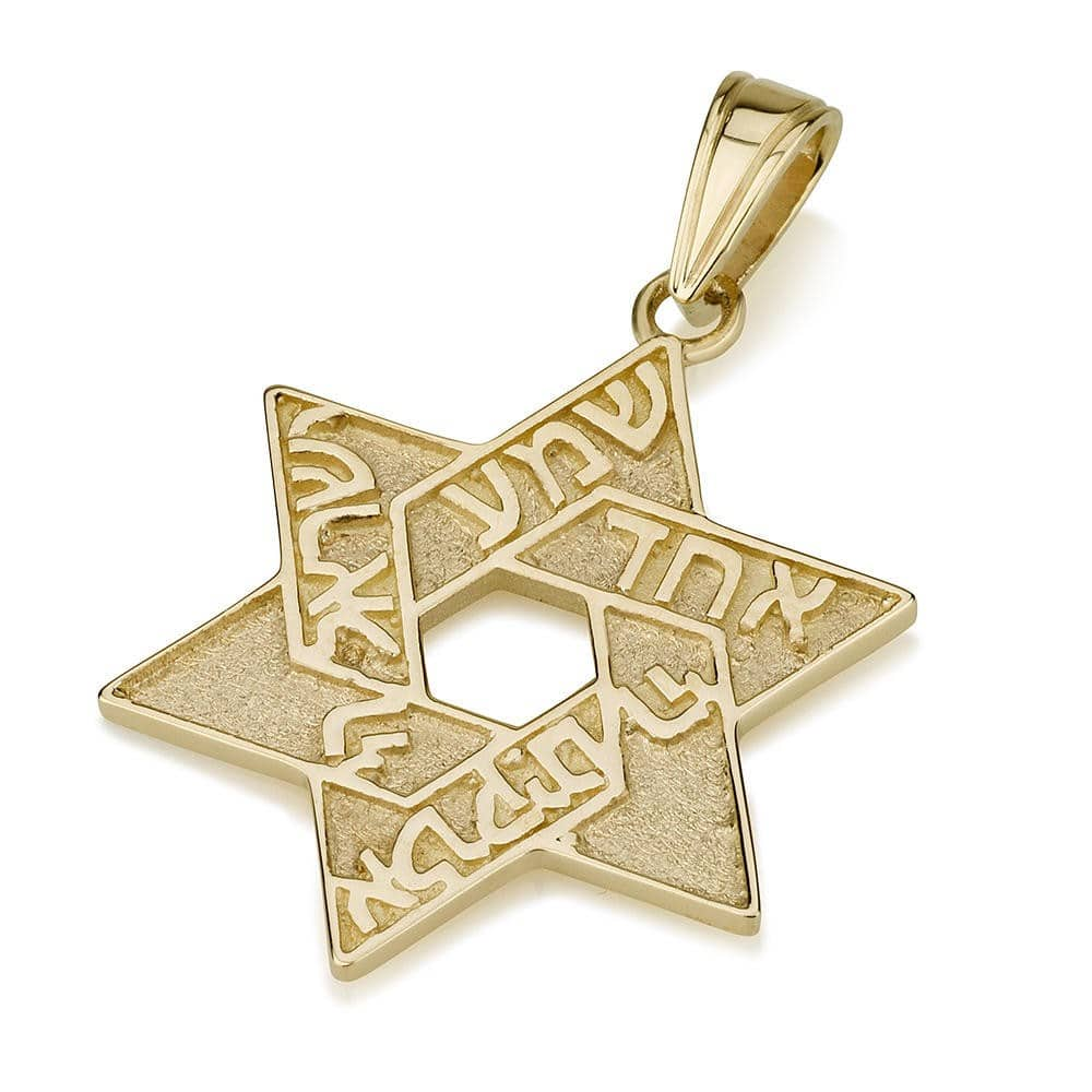 14K Gold Star of David with Shema Yisrael