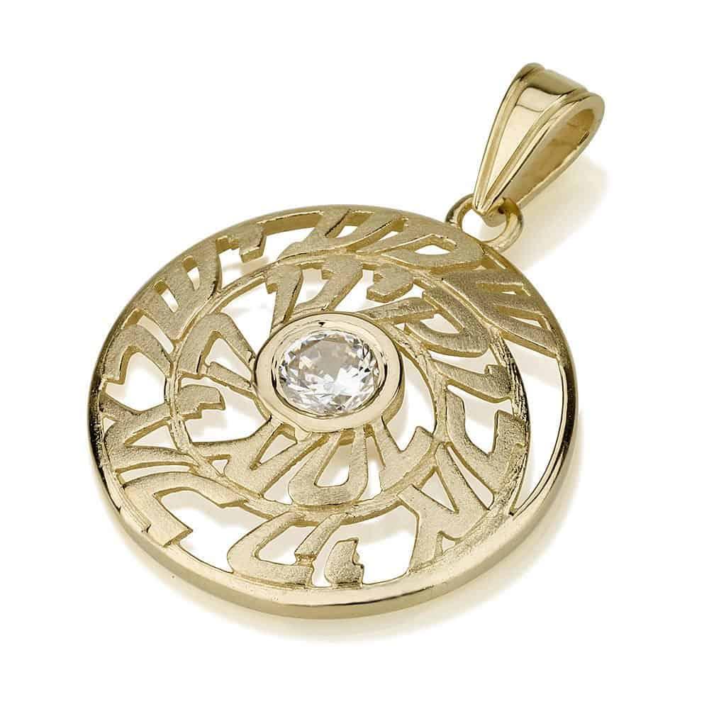 Colgante con Forma de Disco Shema Yisrael de Oro de 14Q con Piedra de Circonia Cúbica