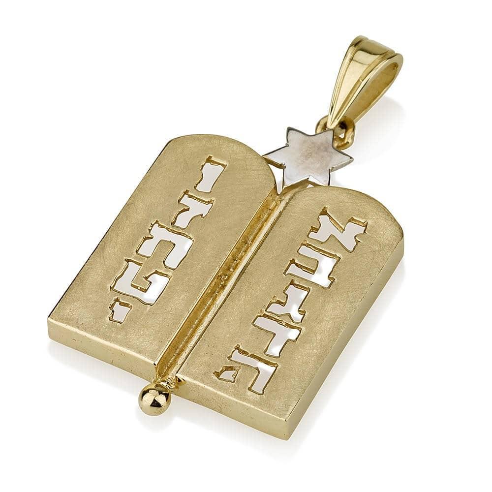 14K Gold Ten Commandments Pendant with Star of David