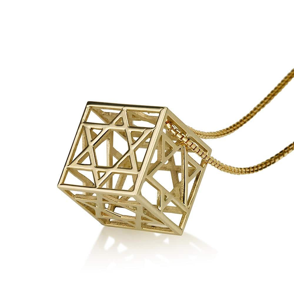 14K Yellow Gold Star of David Pendant - Cube Design