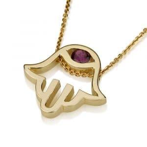 14K Hamsa Gold Pendant with Ruby