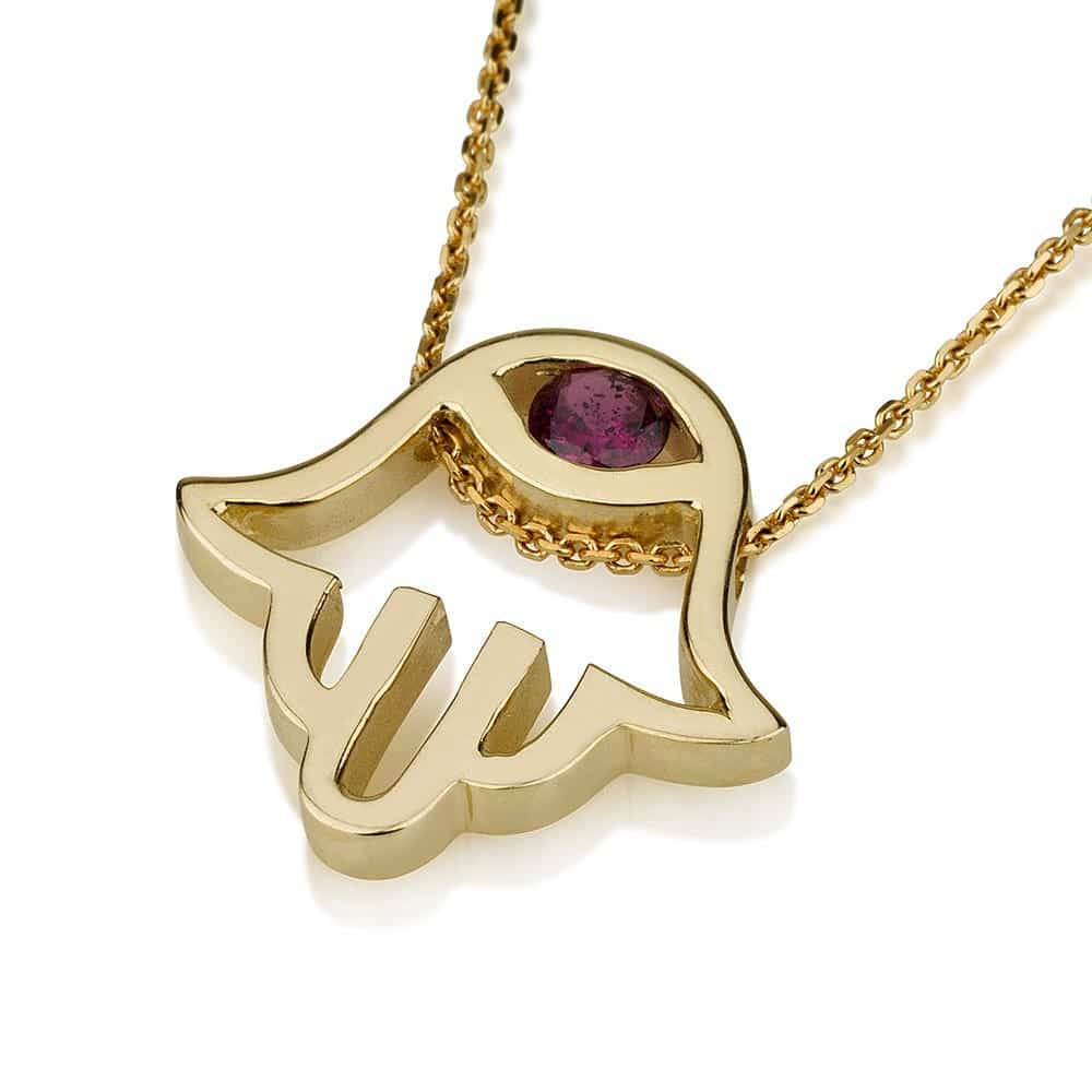 14K Hamsa Gold Pendant with Ruby