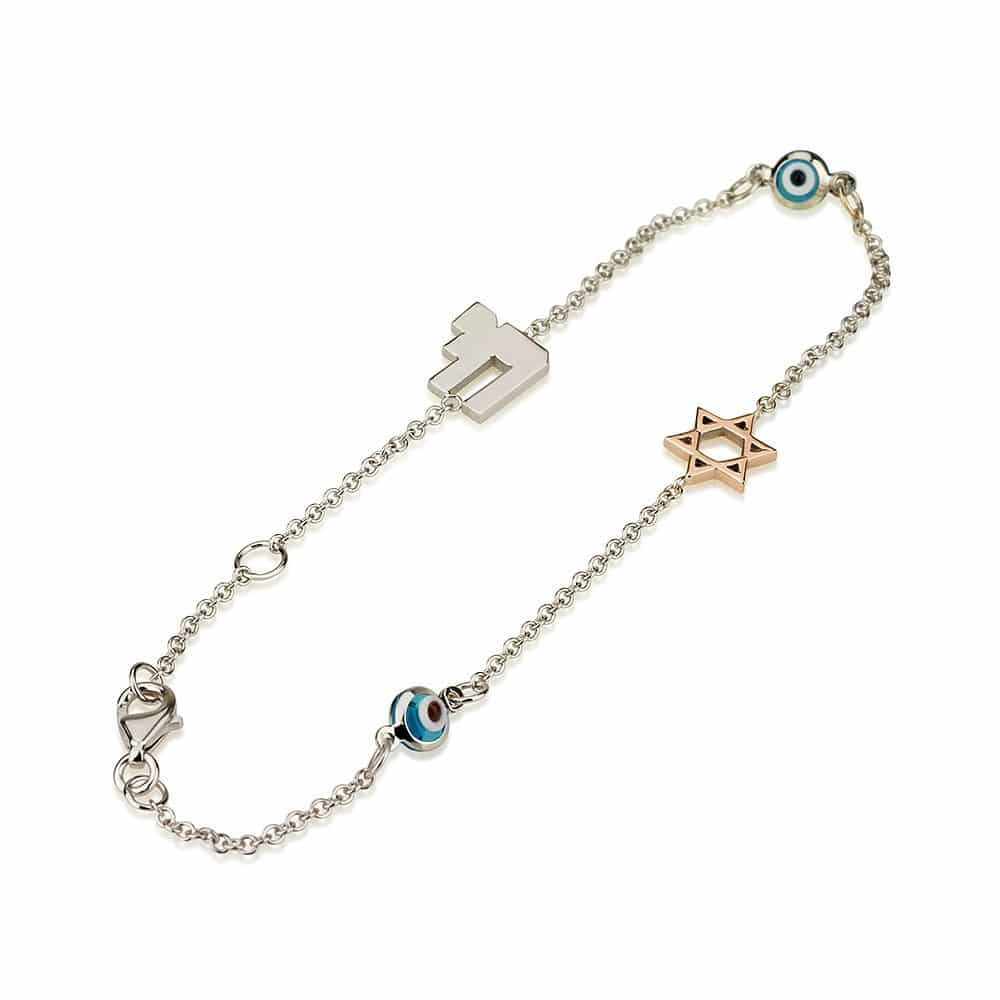 14K White Gold Bracelet with Chai and Star of David and Evil Eye Charms