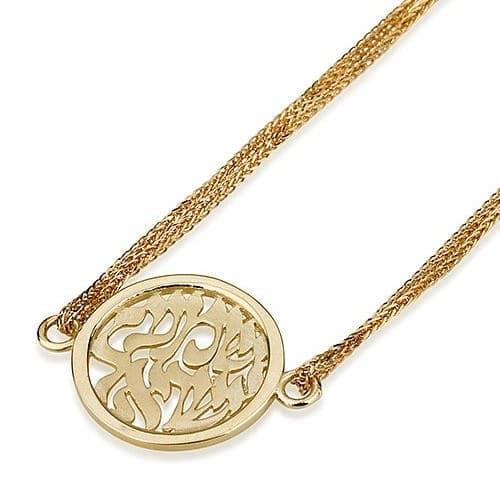 14K Gold  Shema Yisrael chains Bracelet