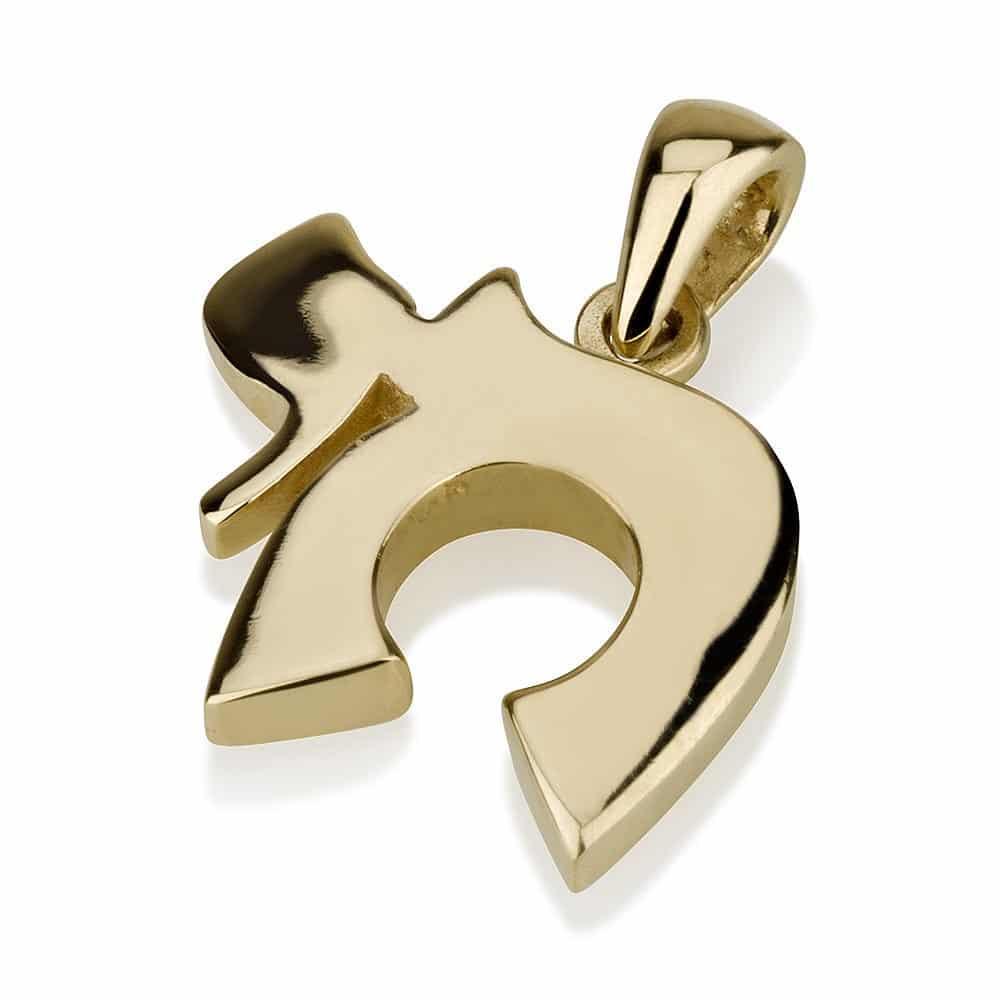 14K Gold Chai Pendant
