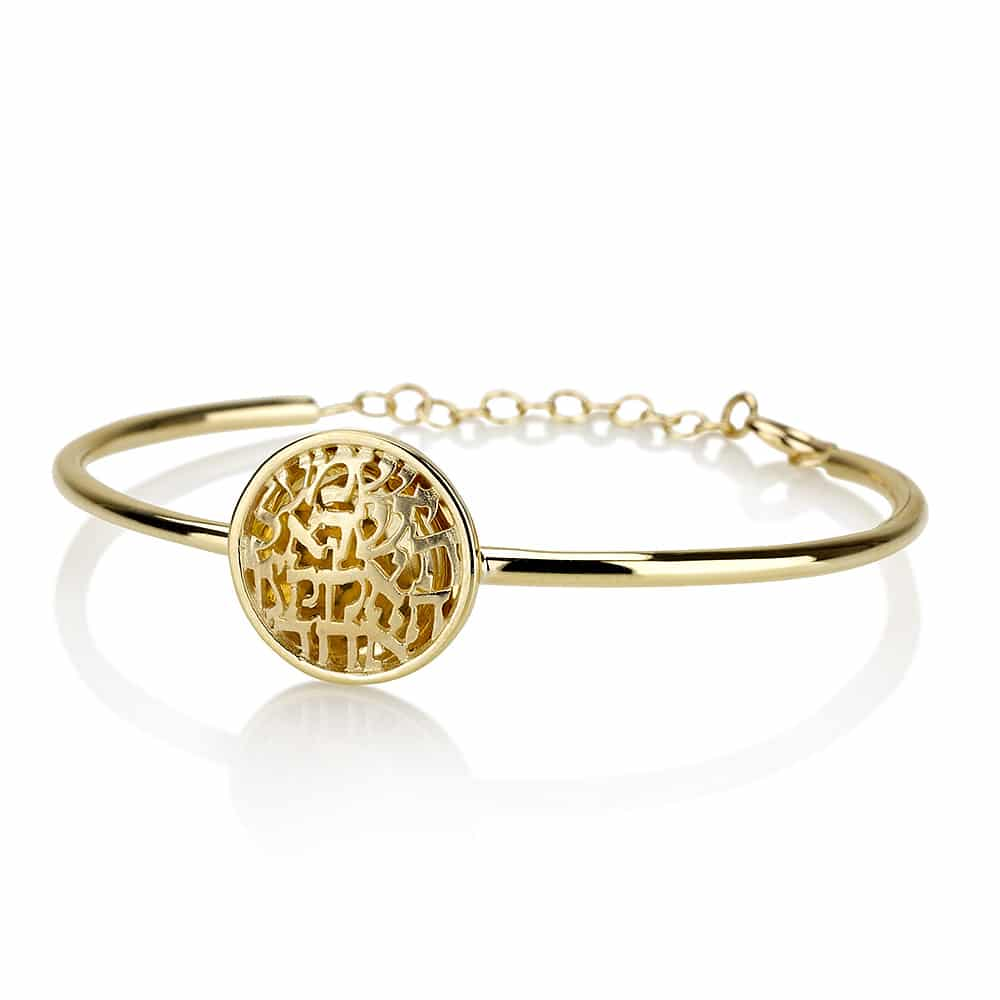 14K Gold Shema Yisrael Bangle