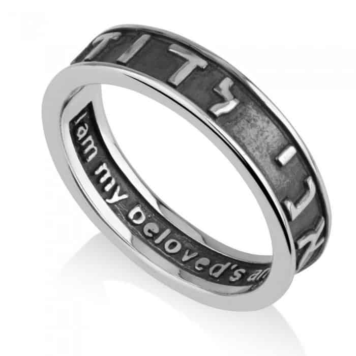 Embossed Ani Ledodi Sterling Silver Ring