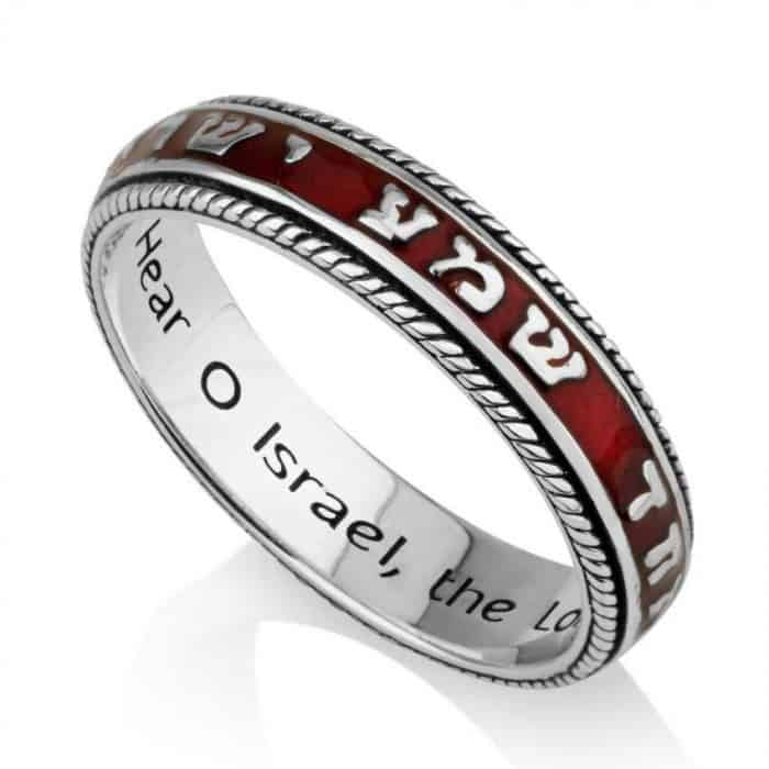 Sterling Red Shema Yisrael Ring