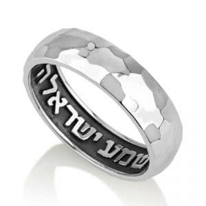 Joyeria Anillo de Plata Shema Israel