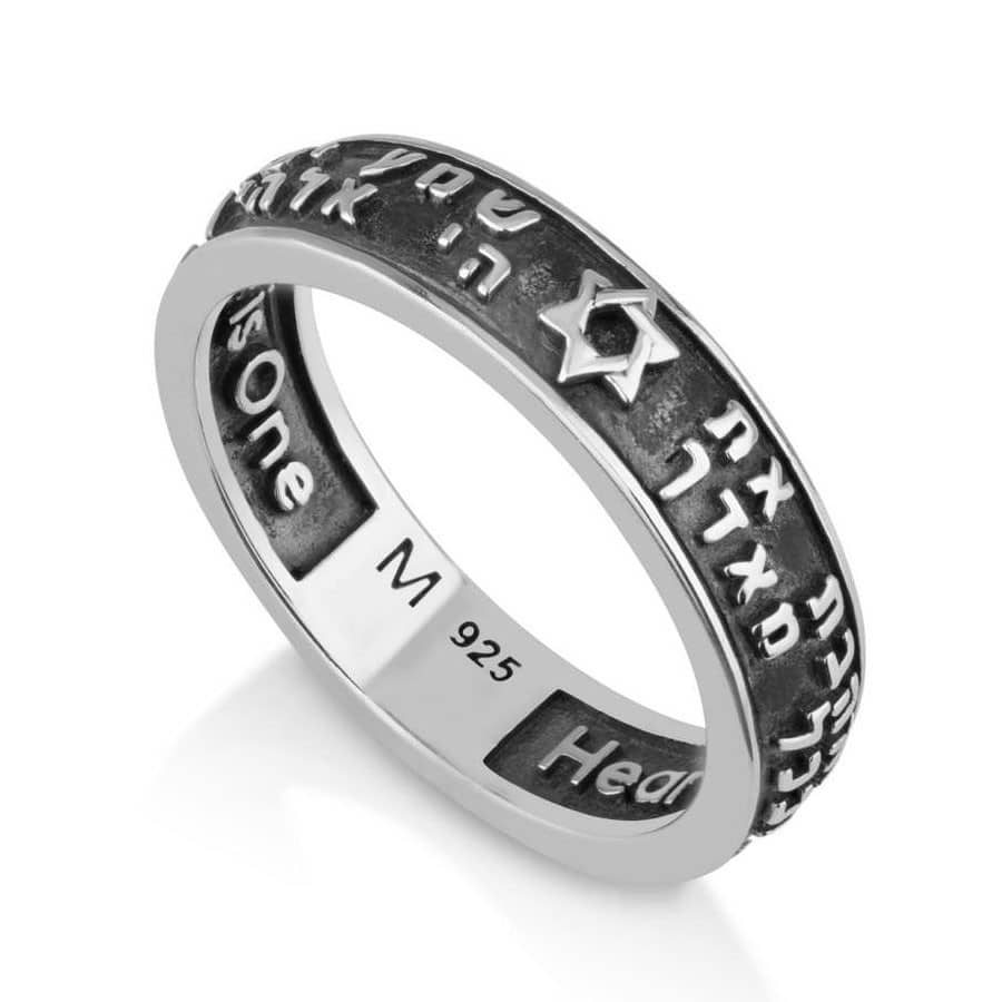 Black Shema Yisrael and Star of David Sterling Silver Ring (Hebrew/English)