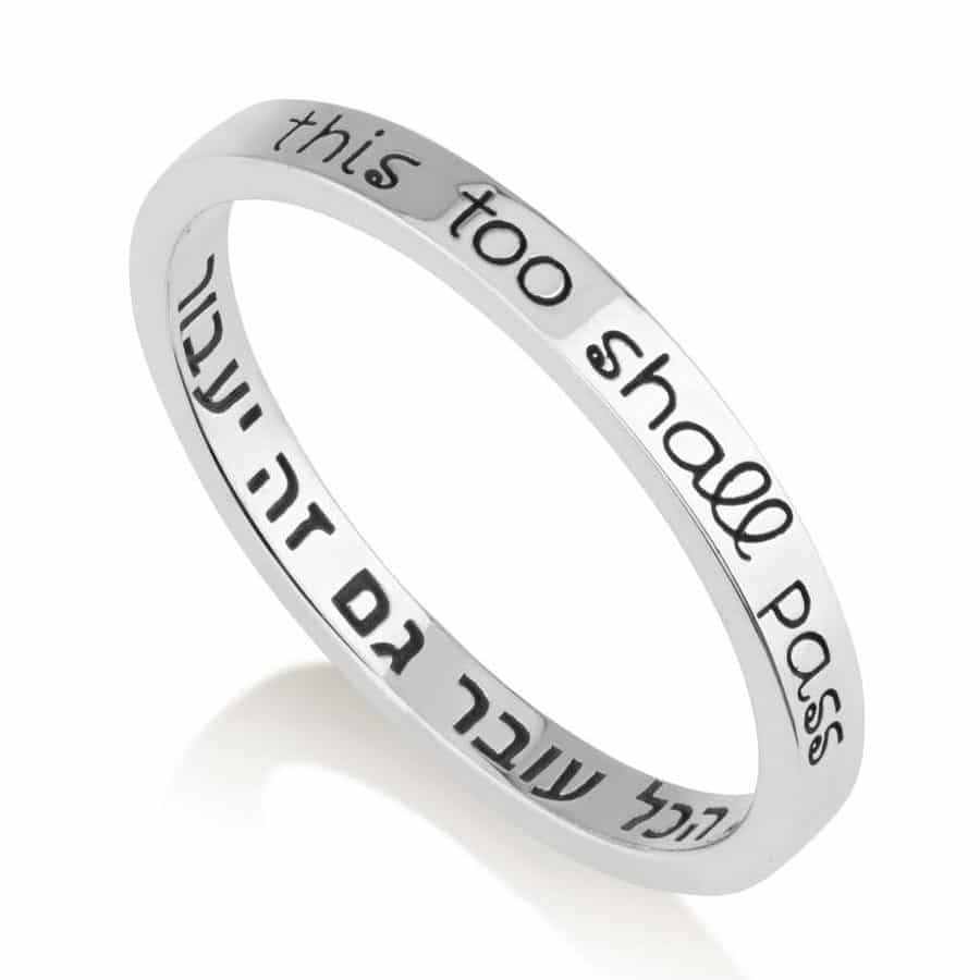 Morden Sterling Silver This Too Shall Pass Ring