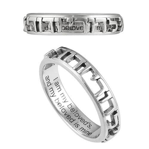 925 Silver Ani LeDodi VeDodi Li Ring with Ruby Stones