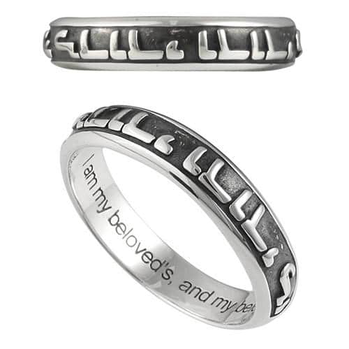 925 Silver Black Ani LeDodi VeDodi Li Ring