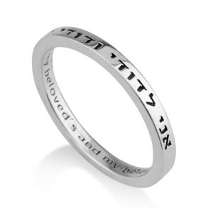 Silver Ani Ledodi Ring