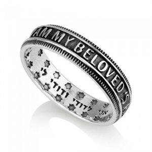 Embossed Ani Ledodi Star of David Sterling Silver Ring