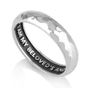 Sterling Silver English Hammered Ring Ani Ledodi