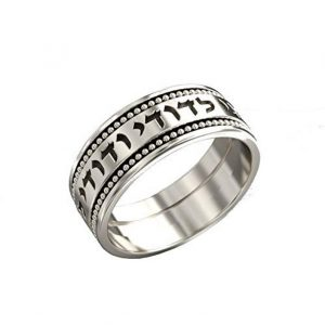 925 Silver Spinning Ring-I Am My Beloved ring, the song of Solomon ring, Ani Le Dodi Ring