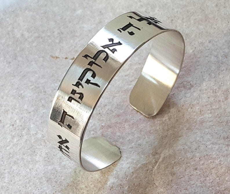 925 Silver Unisex Cuff Bracelet Hand Made with the Jewish Verse Shema Israel