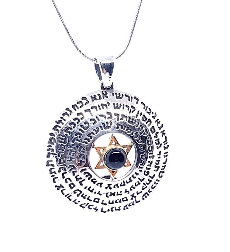 Silver Kabbalah Ana Bekoach Necklace with Onyx Stone