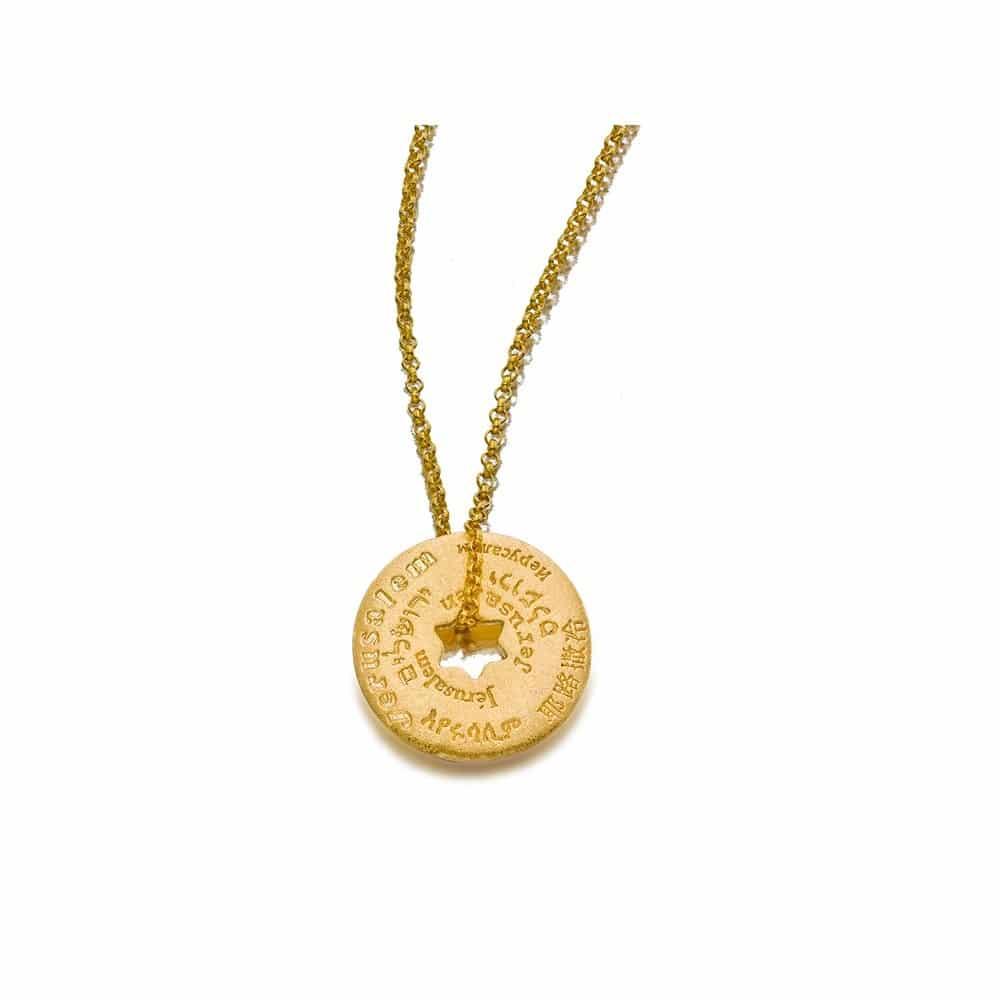 JERUSALEM Star of David gold plated Necklace