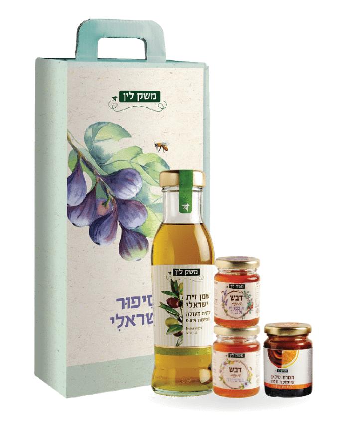 Honey and Cinnamon Gift Set