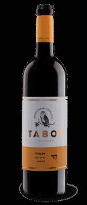 Tabor Har merlot
