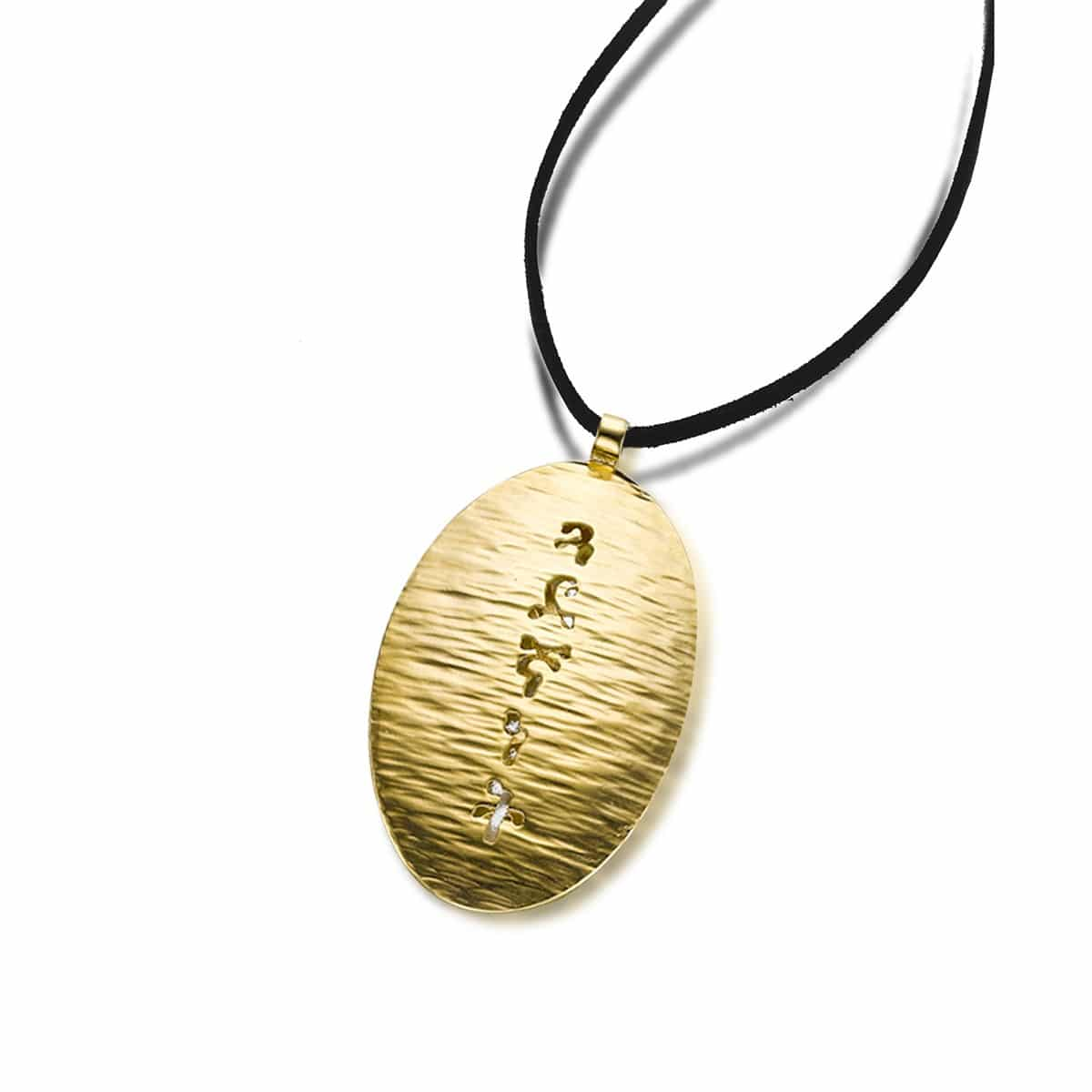 Gold plated pendant on a suede cord