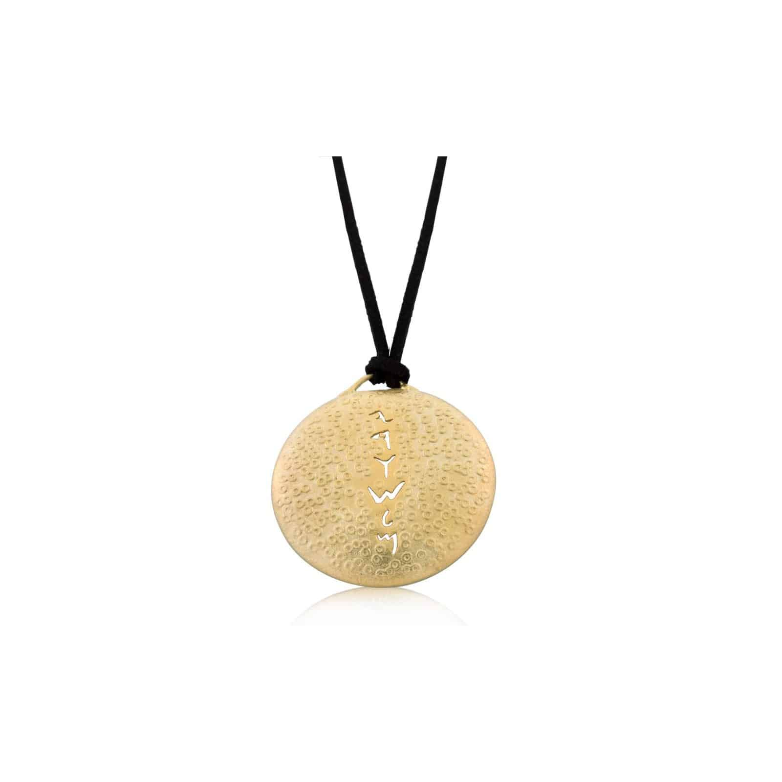 Jerusalem Gold Pendant On Suede Cord