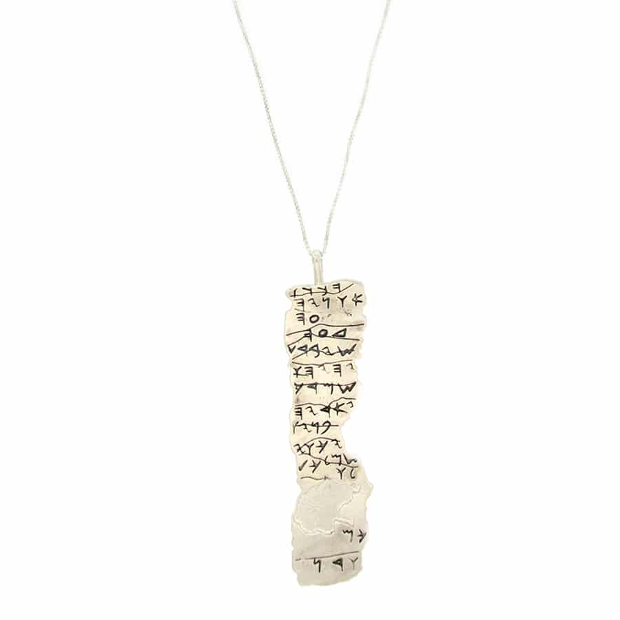 PRIESTLY BLESSING Pendant Silver Necklace