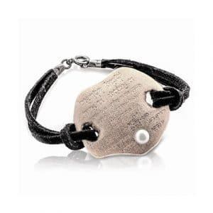 Pulsera de plata SHEMA YISRAEL con una perla natural en un cordón de gamuza