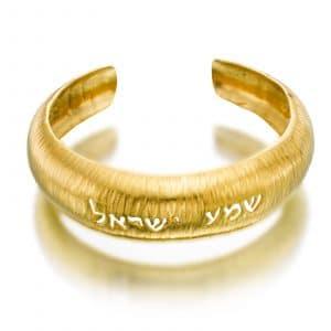 Pulsera SHEMA ISRAEL