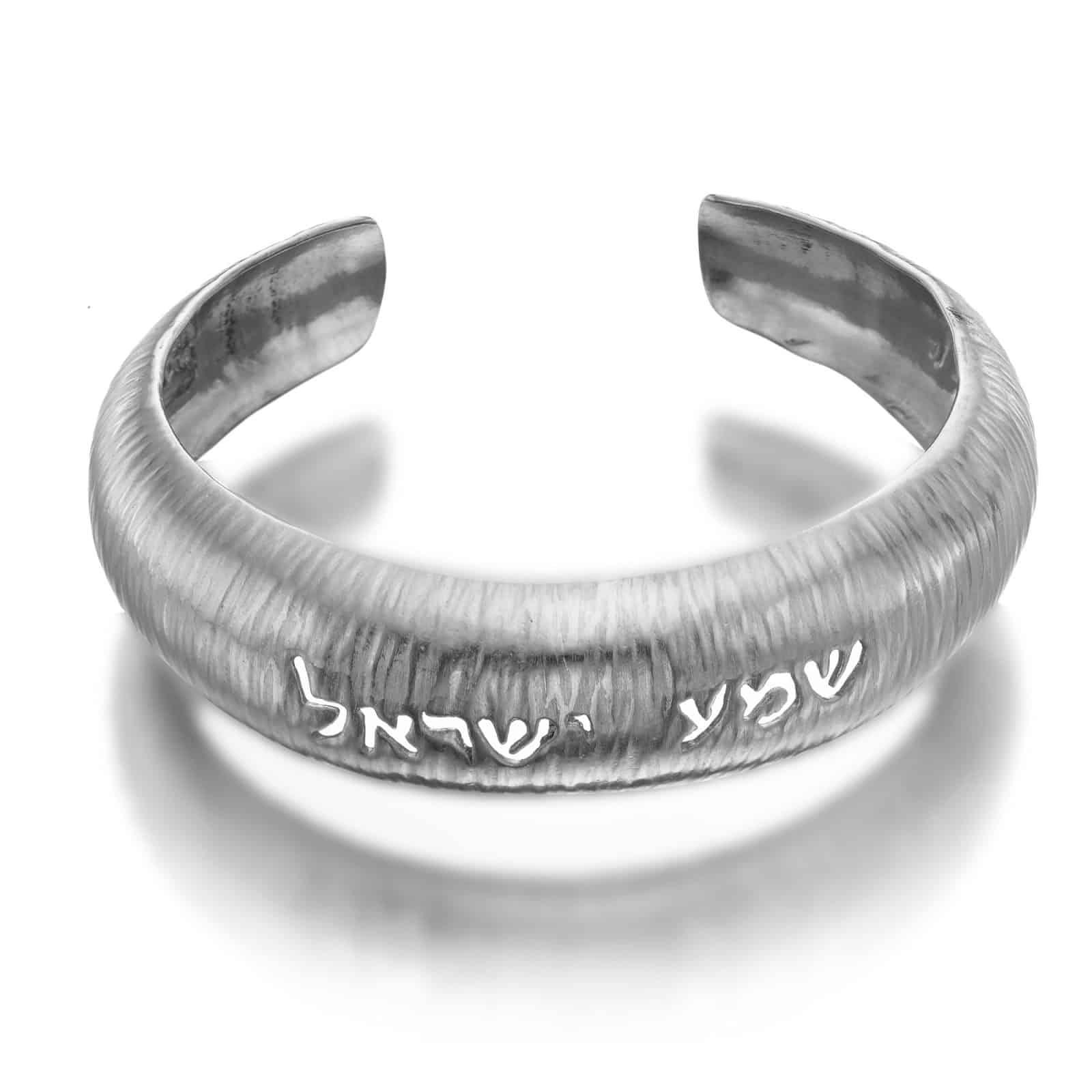 Pulsera de plata Shema Yisrael