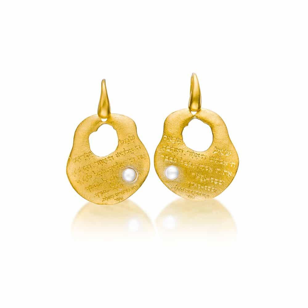 Pendientes chapados en oro SHEMA YISRAEL con perlas naturales