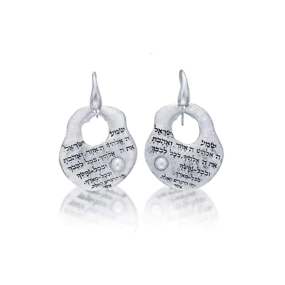 SHEMA YISRAEL silver Earrings with natural pearls