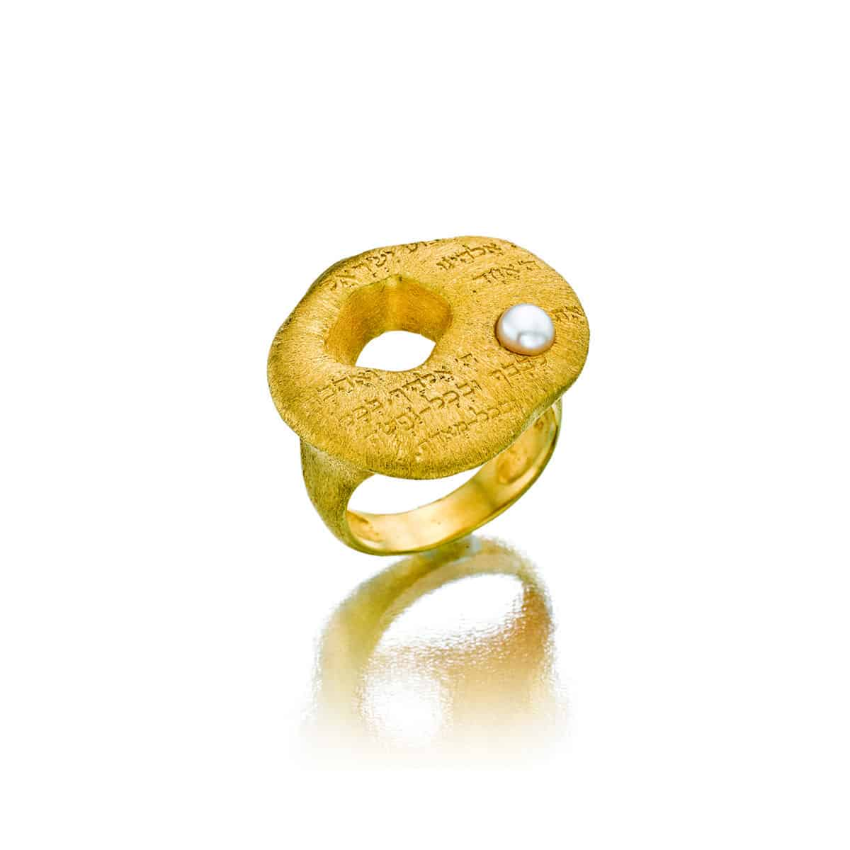 SHEMA YISRAEL gold plated Ring with natural pearls