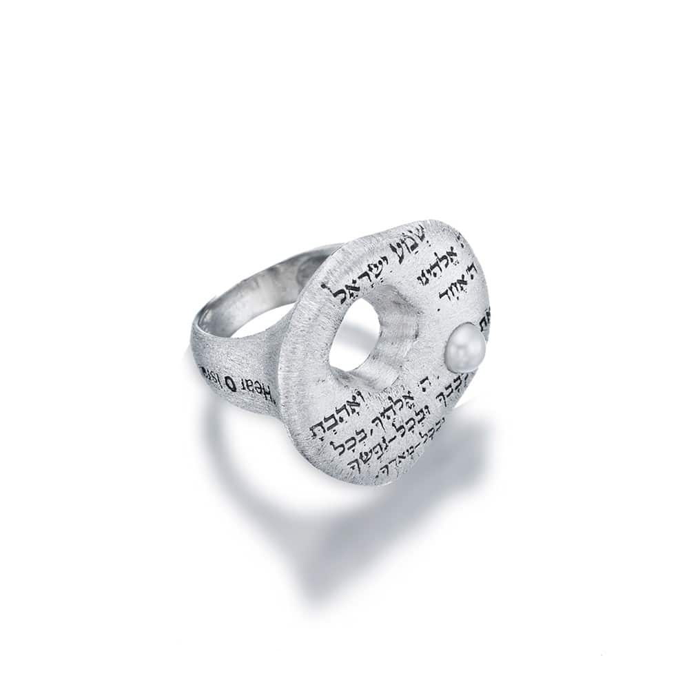 SHEMA YISRAEL Ring with a natural pearl