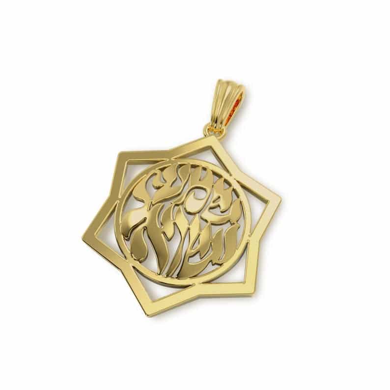 Colgante de Oro 14k Estrella de David Shema Israel