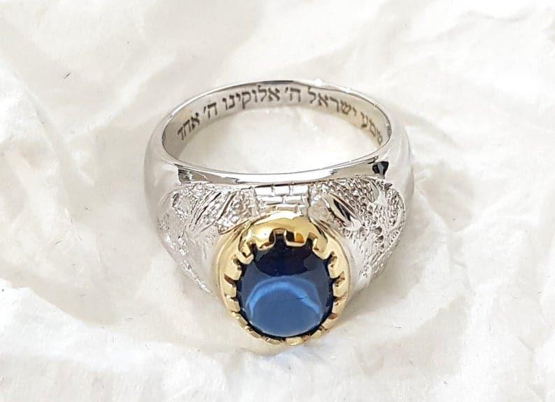 14K Gold Jerusalem Ring Set Blue Stone