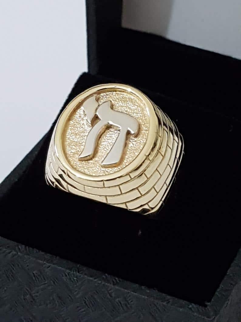 14k Gold Chai Men Ring Jerusalem