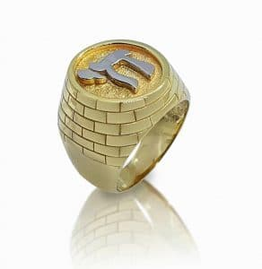 14k Gold Chai Men Ring Jerusalem