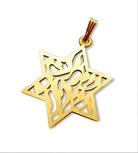 14K Gold Shema Israel in Hebrew Pendant, Star of David Pendant ,Artistic Star of david Necklace ,Star of David Pendant